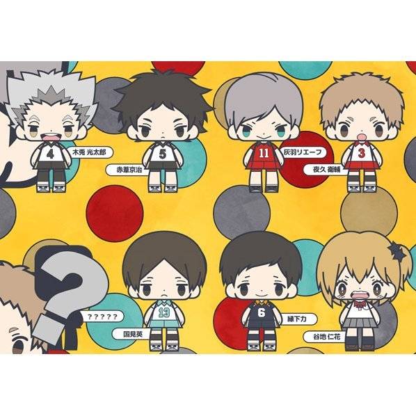 Koedarizer Rubber Strap Collection Haikyuu!! Vol.3 (Set of 8 pieces)