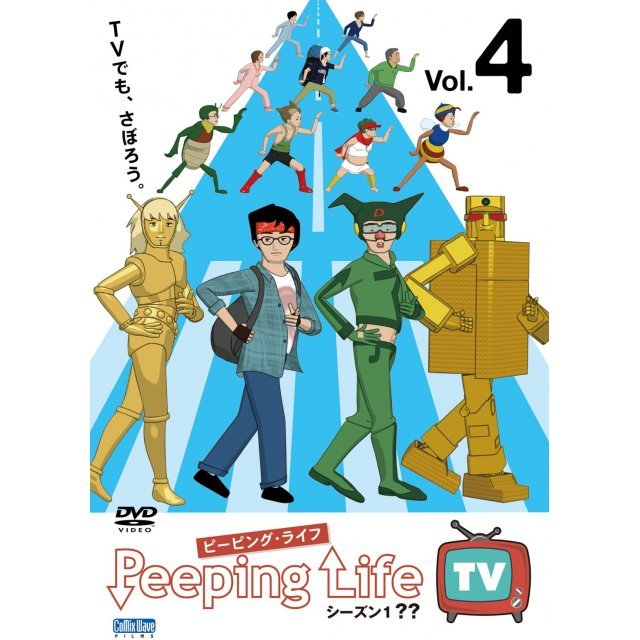 Peeping Life TV Season 1 Vol.4