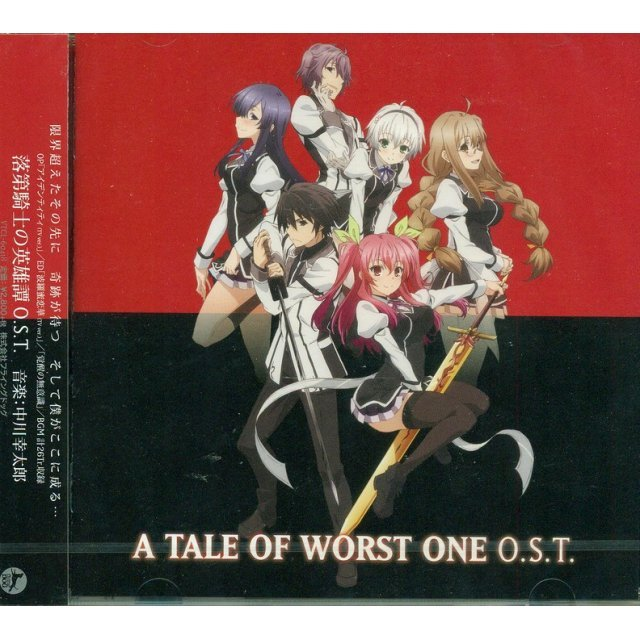 Rakudai Kishi No Cavalry Original Soundtrack