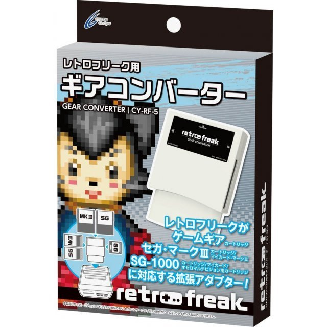 Retro Freak Gear Converter (for Game Gear / Sega Mark III /SG-1000 Game Soft)