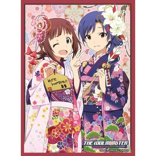 Bushiroad Sleeve Collection High-Grade Vol. 950 The Idolmaster: Haruka & Chihaya (Kimono)