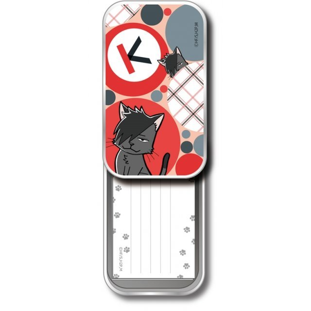 Haikyu!! Second Season Slide Can with Mini Notepad 01: Kuroo Cat