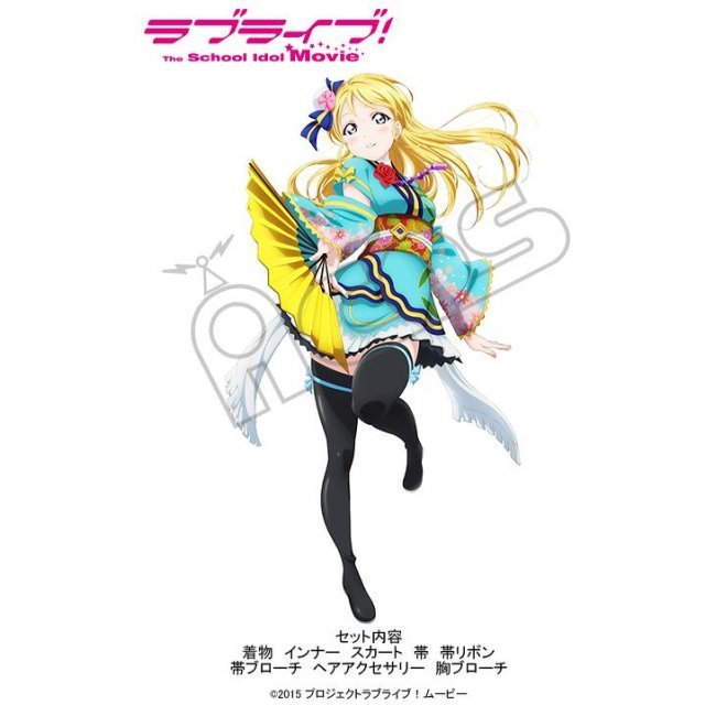 Love Live! The School Idol Movie Costume M Size: Ayase Eri