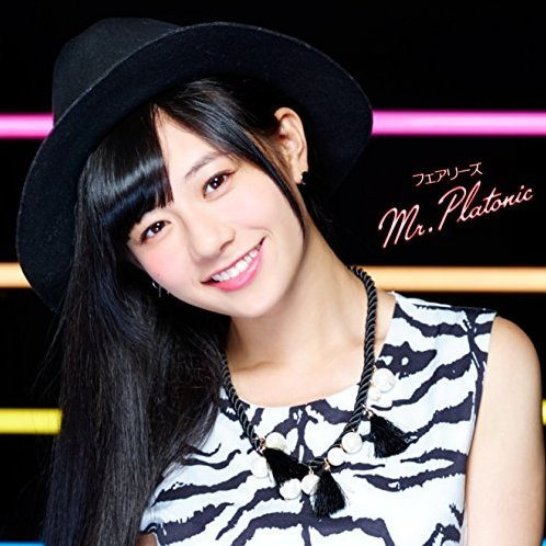 Mr. Platonic [Limited Edition Momoka Ito Ver.]