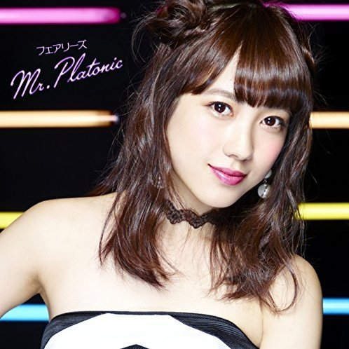 Mr. Platonic [Limited Edition Rikako Inoue Ver.]