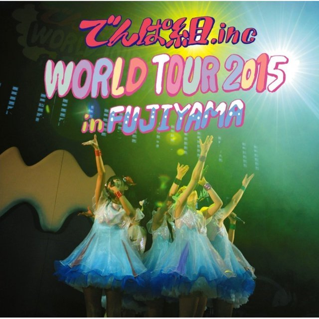 World Tour 2015 In Fujiyama [Limited Pressing]