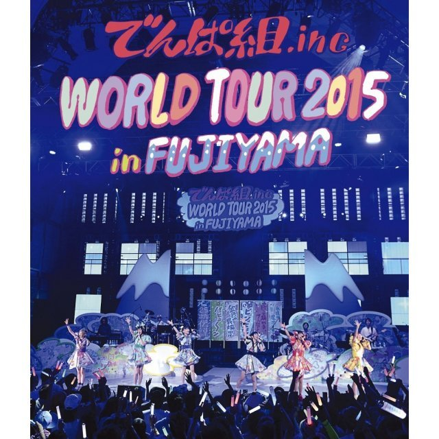 World Tour In Fujiyama