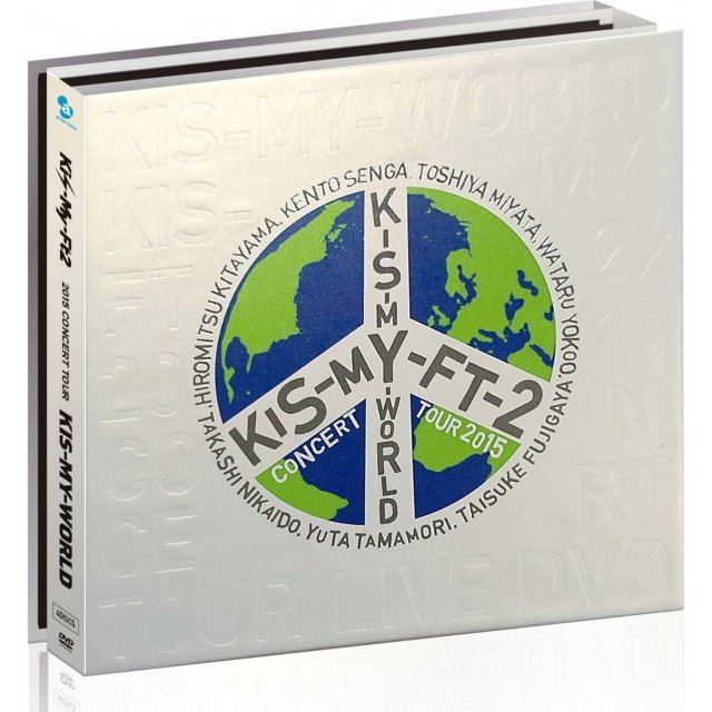 2015 Concert Tour Kis-My-World [Limited Edition]