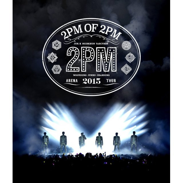 Arena Tour 2015 - 2pm Of 2pm