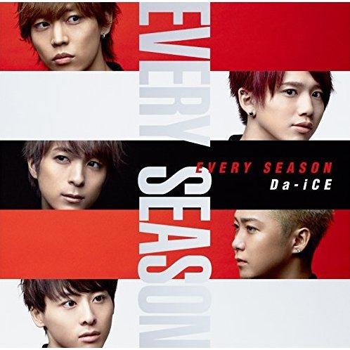 Every Season [CD+DVD Limited Edition Type A]