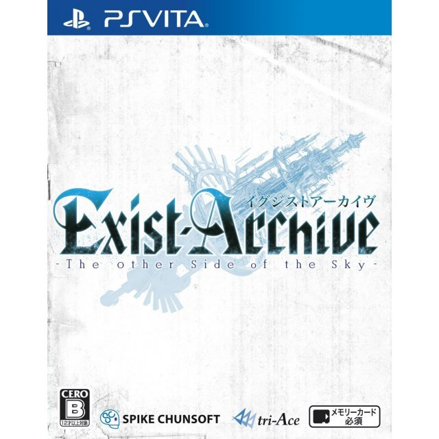 Exist Archive: The Other Side of the Sky [Famitsu DX Pack]