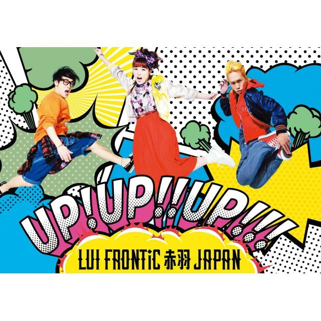 Up Up Up [CD+DVD Limited Edition]