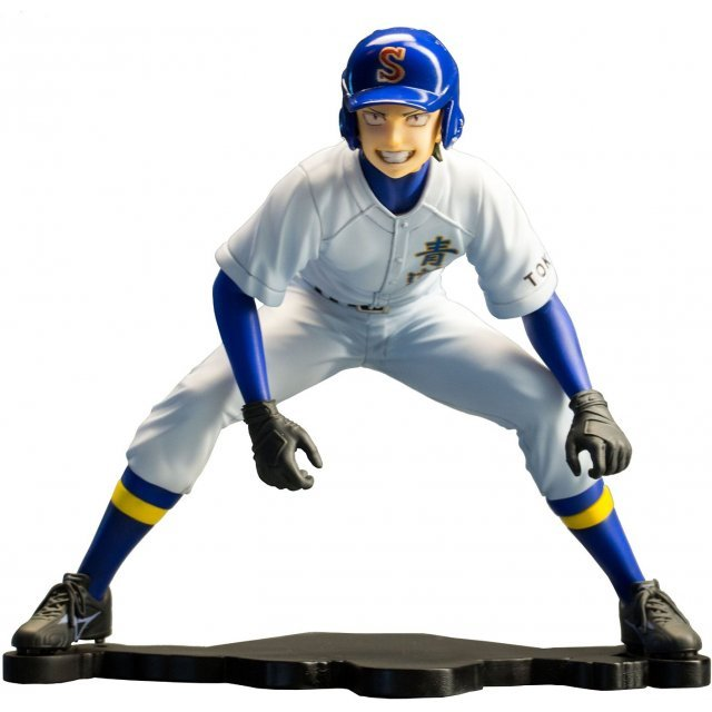 Ace of Diamond 1/9 Scale Pre-Painted Figure: Kuramochi Youichi