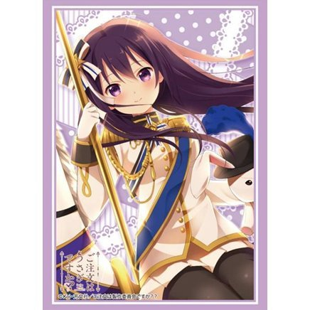 Gochumon wa Usagi Desu ka?? Bushiroad Sleeve Collection High-grade Vol. 961: Rize
