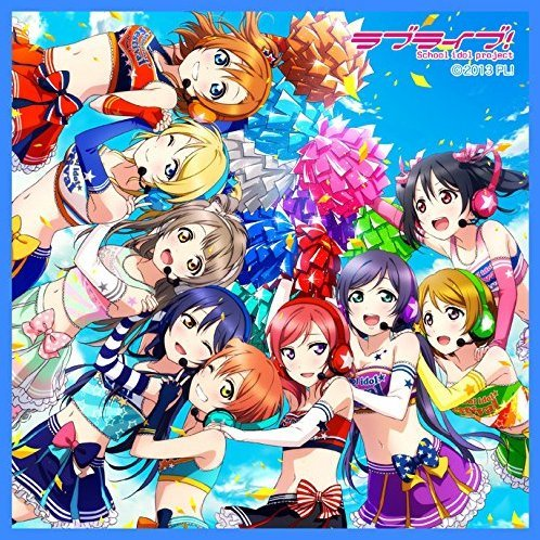 Love Live! Microfiber CD Jacket Mini Towel: Takaramonozu / Paradise Live