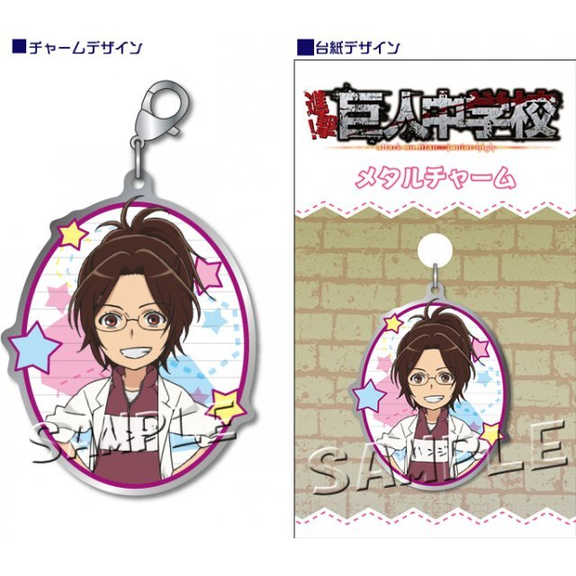 Attack on Titan Junior High Metal Charm: Hange