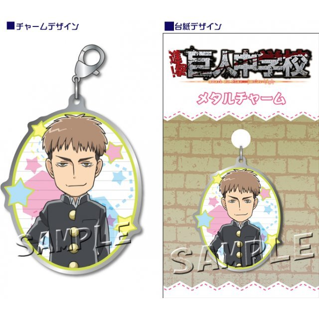 Attack on Titan Junior High Metal Charm: Jean