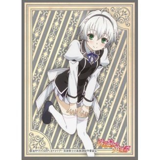 Chivalry of a Failed Knight Chara Sleeve Collection Mat Series No. MT198: Kurogane Shizuku