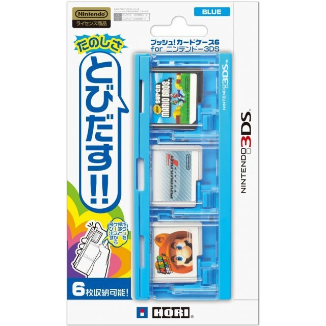 Jump Out! Card Case 6 for 3DS (Blue)