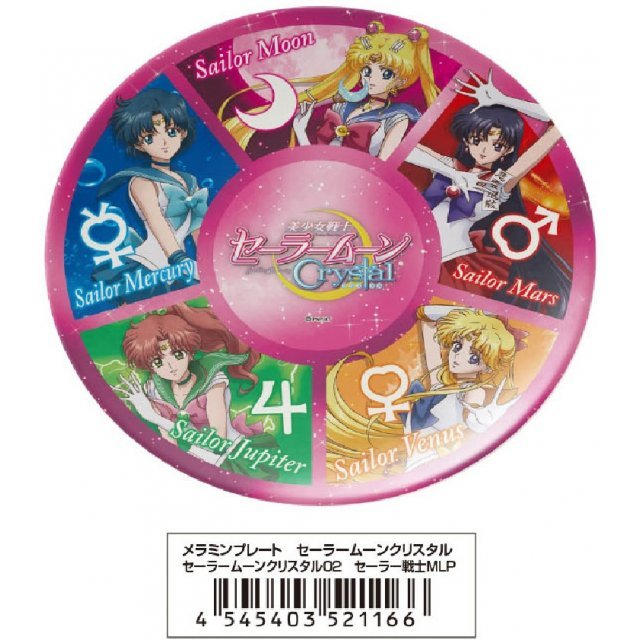 Sailor Moon Crystal Melamine Plate: 02 Sailor Soldiers MLP
