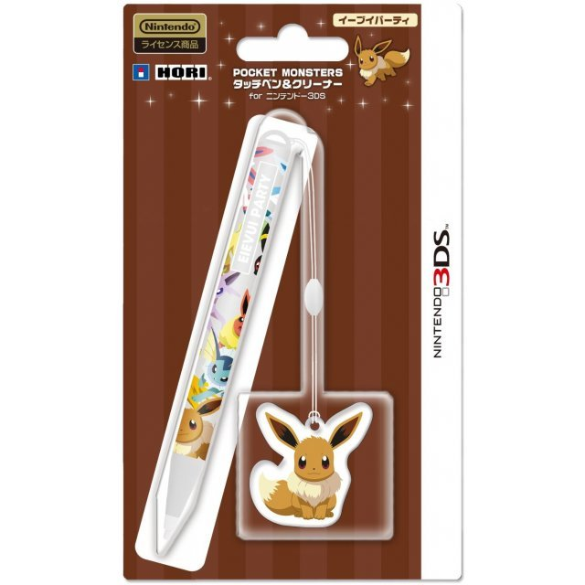 Pokemon Touch Pen & Cleaner for 3DS (Eievui Party)