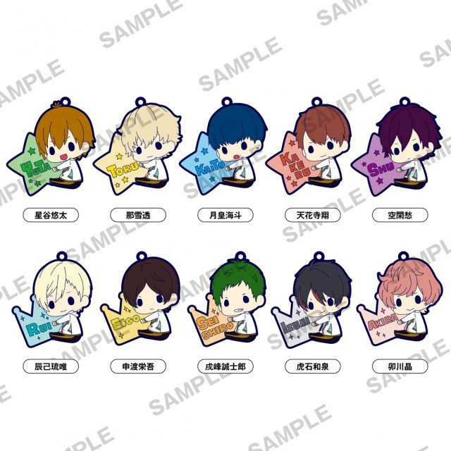 Star-Mu PitaColle Rubber Strap (Set of 10 pieces)