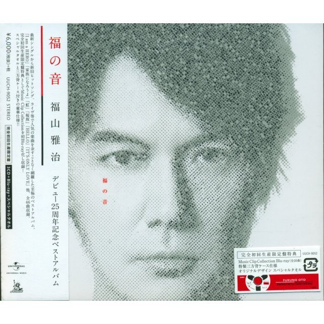 Fuku No Oto [3CD+Blu-ray+Goods Limited Edition]