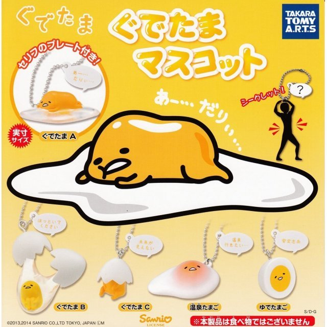 Gudetama: Fancy Box Gudetama Chou Darii Mascot (Set of 6 pieces)