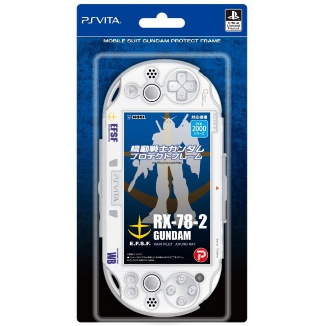 Mobile Suit Gundam Protection Frame for PlayStation Vita (EFSF)