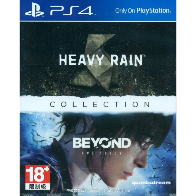 Heavy Rain and Beyond: Two Souls Collection (Chinese & English Subs)