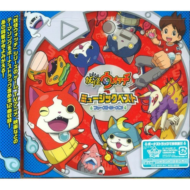 how to get ol fortune yokai watch 2