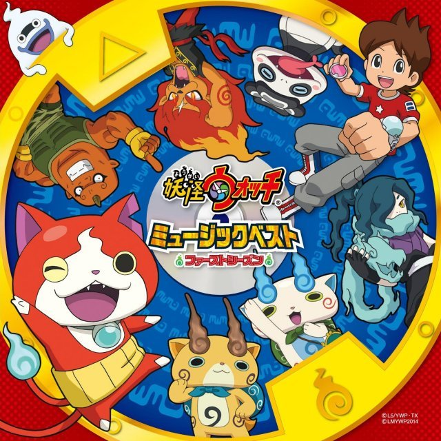 Yokai Watch Music Best Album - First Season [CD+2DVD]