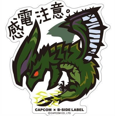 CAPCOM x B-SIDE LABEL Sticker: Monster Hunter X Kanden Chui (Re-run)