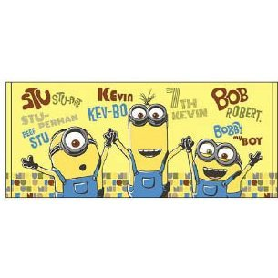 Minions Face Towel: Group