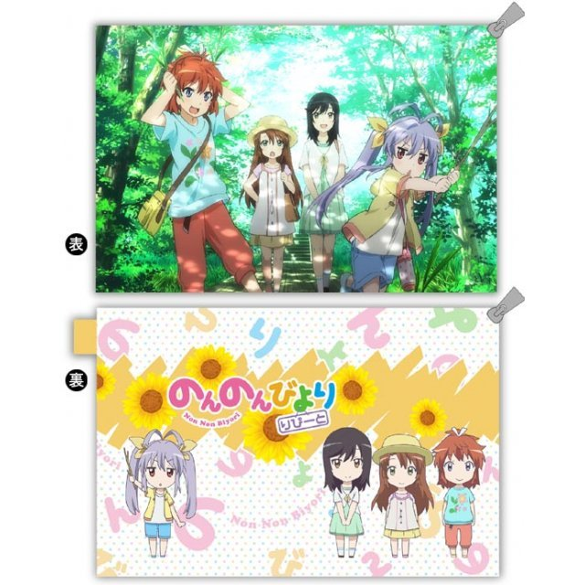 Non Non Biyori Repeat Water-repellent Pouch: Summer Ver.