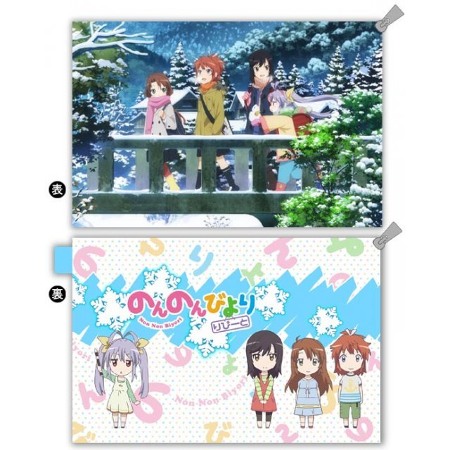 Non Non Biyori Repeat Water-repellent Pouch: Winter Ver.