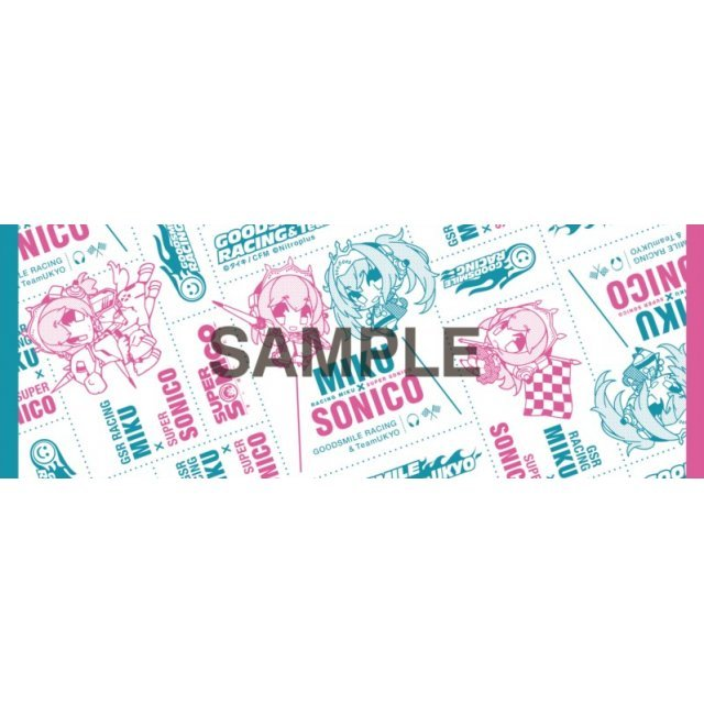 Hatsune Miku GT Project Sports Towel: Racing Miku x Super Sonico