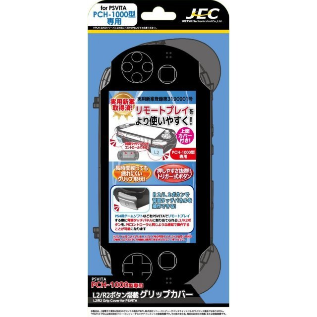 L2/R2 Button Grip Cover for PCH-1000 (Black)