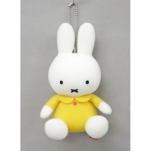 Miffy Mini Mascot Plush: Yellow