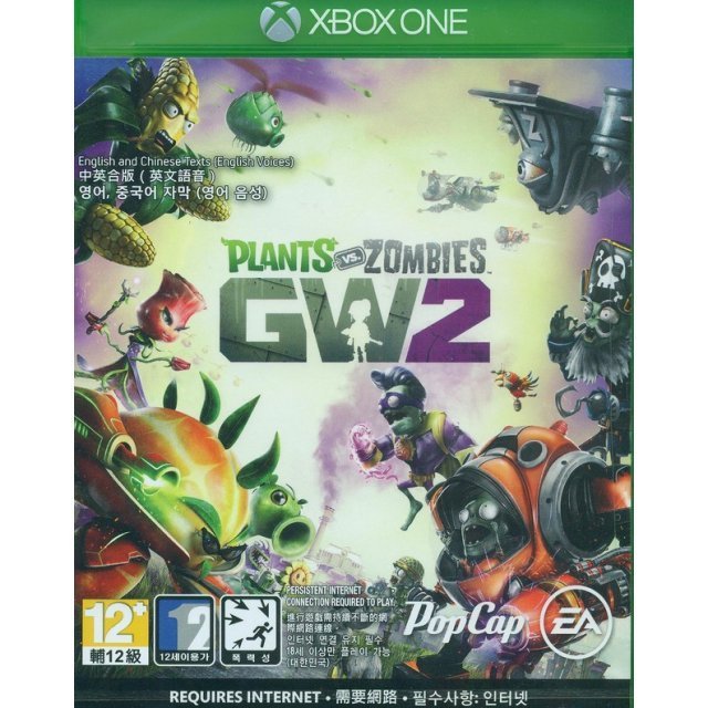 Plants vs Zombies: Garden Warfare 2 (Chinese & English Subs)