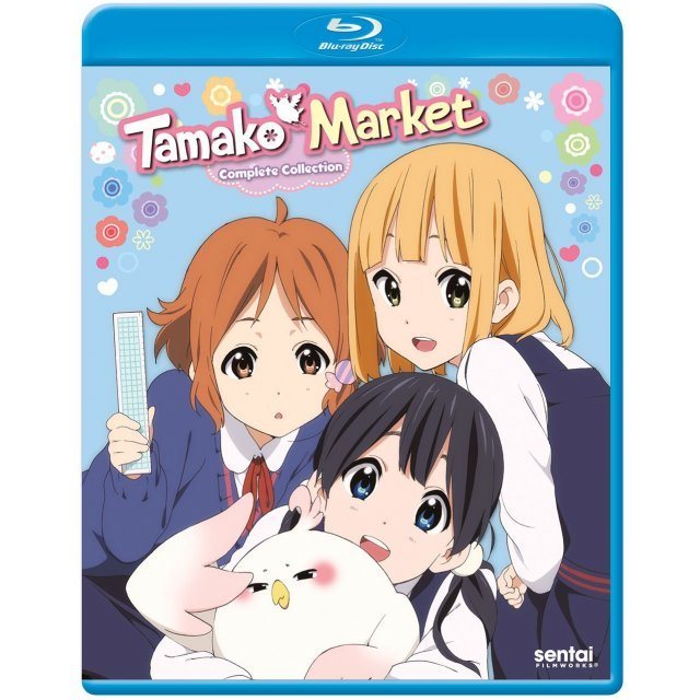 Tamako Market: Season One Complete Collection