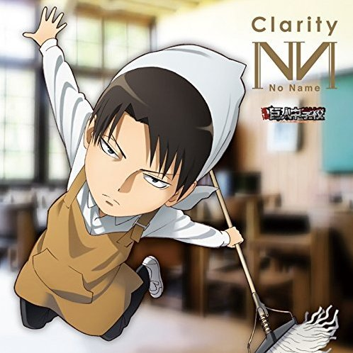 Clarity (Attack on Titan Junior High Character Series)
