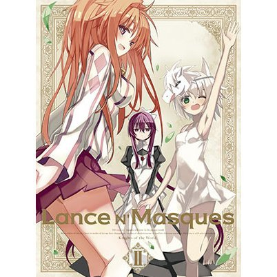Lance N' Masques Vol.2
