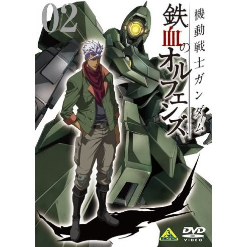 Mobile Suit Gundam: Iron-Blooded Orphans Vol.2