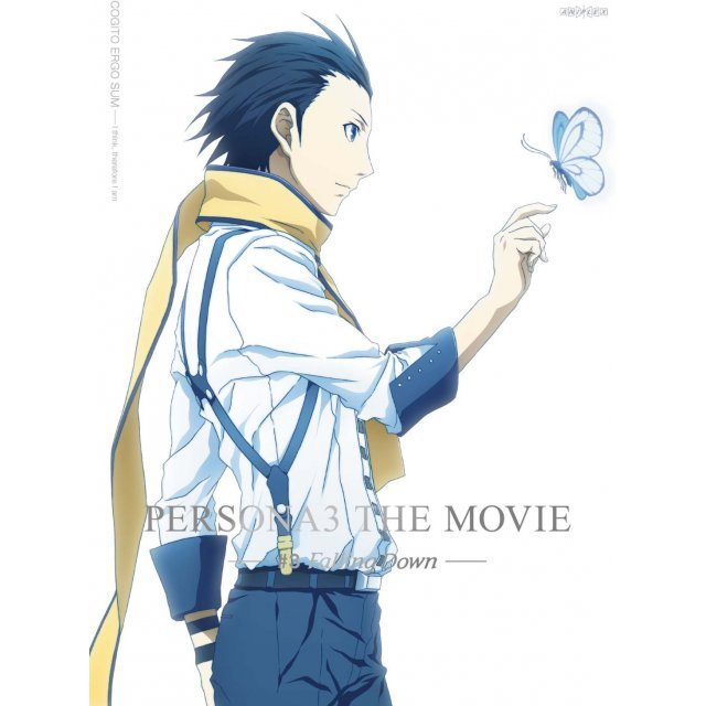 Persona 3 The Movie: No.3 Falling Down [DVD+CD Limited Edition]