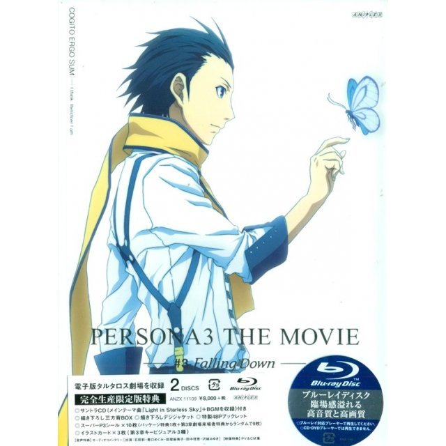 Persona 3 The Movie: No.3 Falling Down [Blu-ray+CD Limited Edition]