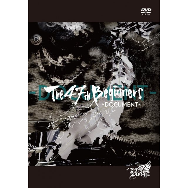 47 Todoufuken Oneman Tour Final The 47th Beginners - Document [Limited Edition]
