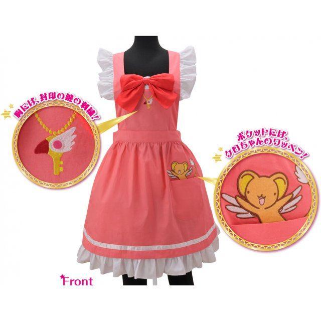 Cardcaptor Sakura Costume Style Apron
