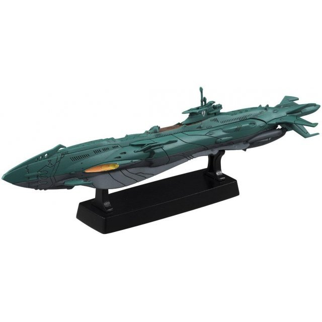 Cosmo Fleet Collection Space Battleship Yamato 2199: Dimension Submarine UX-01