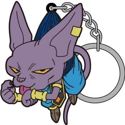 Dragon Ball Super Tsumamare Keychain: Beerus